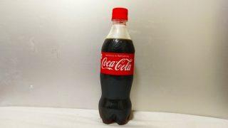 炭酸飲料のペットボトルをつぶした方が炭酸は早く抜けるんじゃない?って話