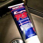ワコーズのエンジンパワーシールド(EPS)のオイル漏れ対策結果報告