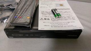 I・O DATAのテレビチューナー REC-ON EX-BCTX2を買ってみた