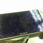 SONYのデジカメの液晶コーティング剥げに対処してみた