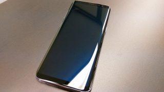 未来感がハンパない Galaxy S8 を購入してみた