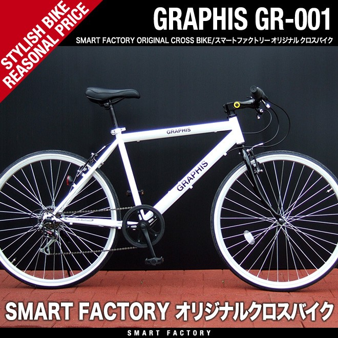 related-entry-thumb:GRAPHIS GR-001のブレーキ交換をしてみた