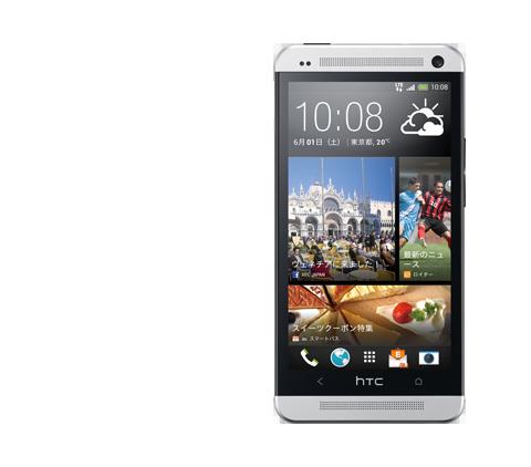 related-entry-thumb:HTC J ONE(HTL22) を買ってみたのでさっそくレビューしてみた