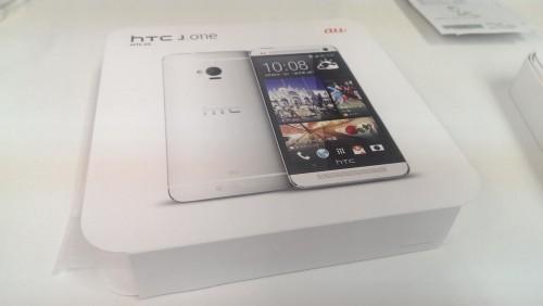 HTC-J-One-HTL22-Front HTC J ONE(HTL22) を買ってみたのでさっそくレビューしてみた