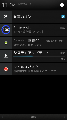 Screenshot_2013-06-11-11-04-20