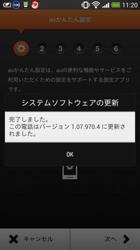 Screenshot_2013-06-11-11-20-37