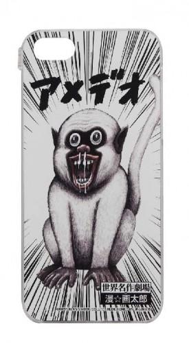 0729bba2 漫☆画太郎先生が世界名作劇場を描くとこうなる