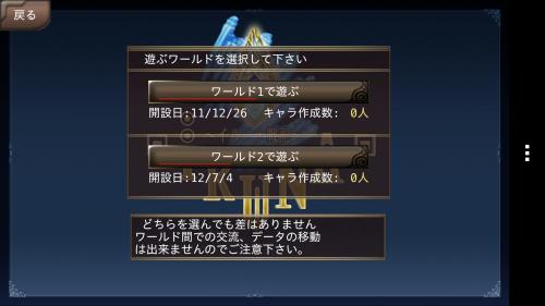 Screenshot_2013-08-13-01-23-42