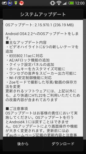 Screenshot_2013-09-10-12-00-32