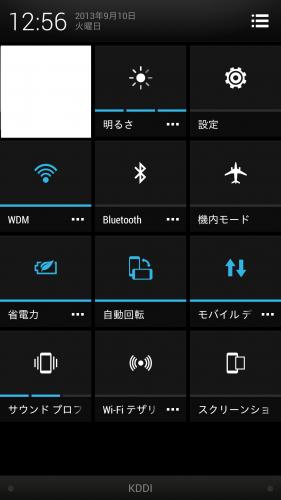 Screenshot_2013-09-10-12-56-13