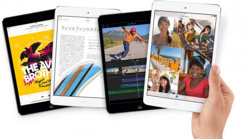 アップル - iPad mini Retina