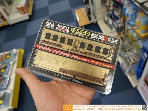540b4f255c28a8e6942e41a9fa76e18f-500x375 金て腐食するの?「素手で触ると腐食する」金メッキ仕様のOCメモリが発売