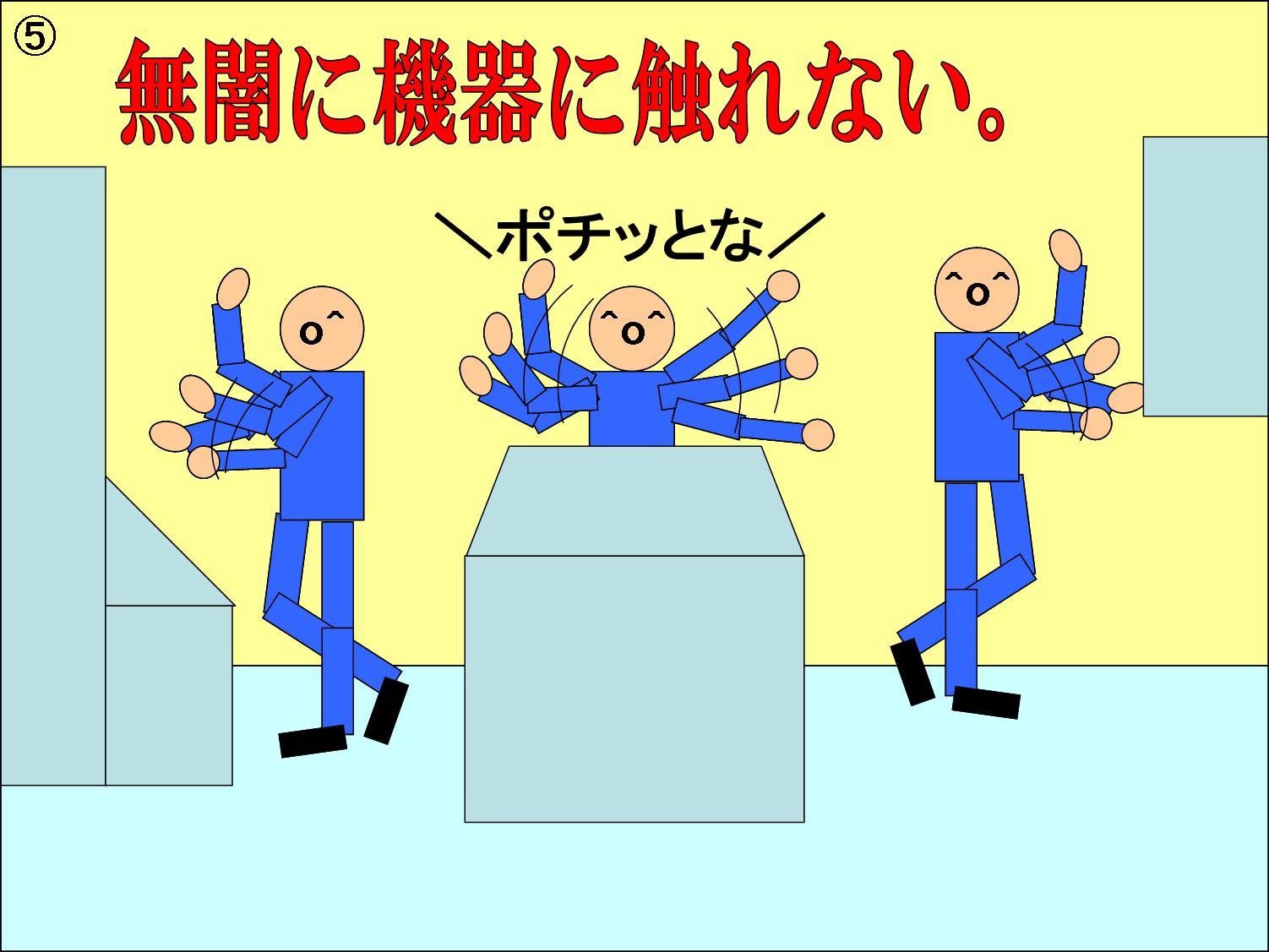 related-entry-thumb:防衛省の広報の絵がやりすぎ!更なる秘密も発見。
