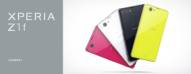 xperia-z1f-615x240 購入レビュー Xperia Z1f がやってきた!