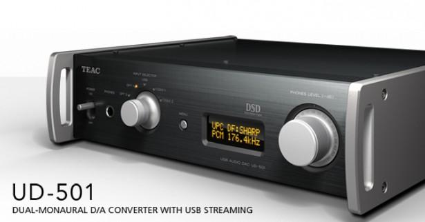 UD-501-615x322 ハイレゾ音源を聴くための費用を計算してみた