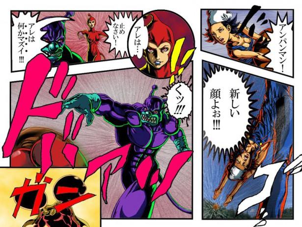 ジョジョ風アンパンマン1