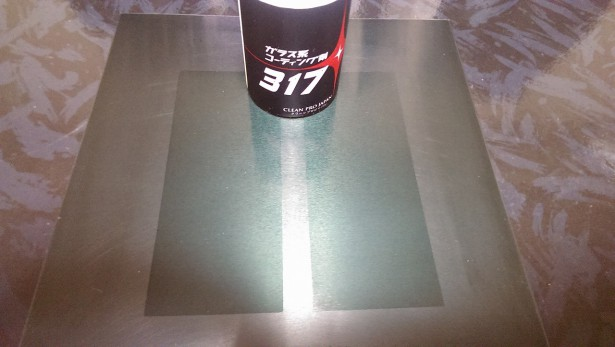 ガラスコーティング317施工後3