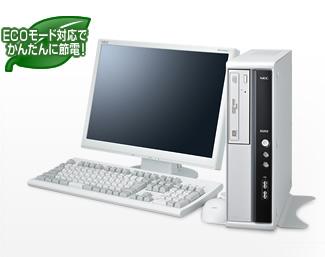 K0000616989-615x324 HP 110-240jp 価格.com限定モデルはどんなPCなのか調べてみた