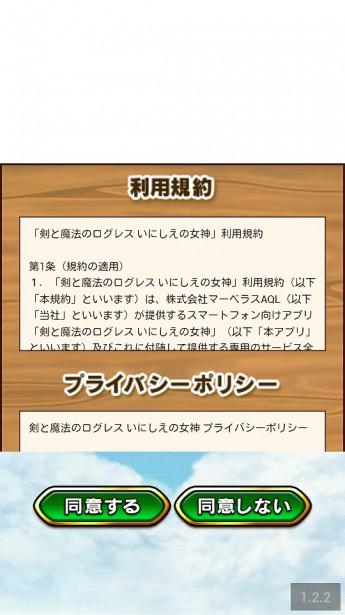 2014-07-01_00-28-51