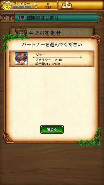 2014-07-01_00-40-27