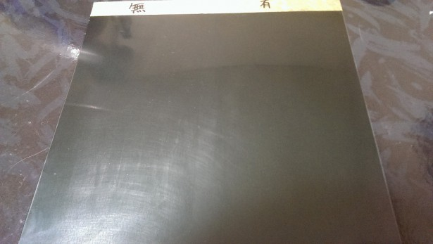 9b03dc662bacda592ff9043b249accf6-615x352 ワックス入りのカーシャンプーに効果はあるのか実験してみた