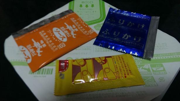 IMAG2179-615x348 明星一平ちゃん夜店の焼そば「タイ風グリーンカレー味」を食べてみた