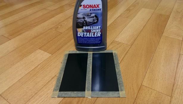 sonax_detailer-615x384 SONAX  エクストリーム ブリリアントシャインディテイラーの効果をためしてみた