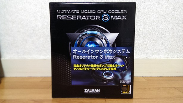 IMAG2494-615x348 ZALMANの一体型水冷CPUクーラー「Reserator3 MAX」を使ってみた