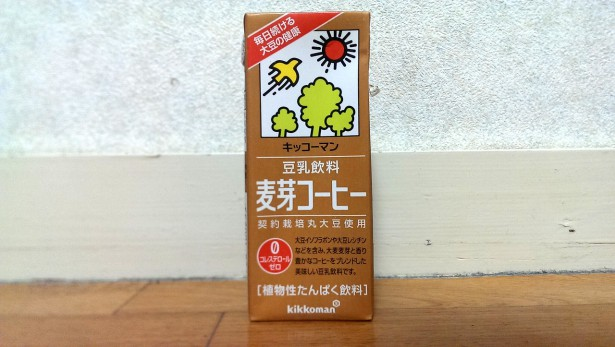 3a8e2d6054e444f4d85cfeab8cafc5e0-615x386 豆乳の効果と副作用を調べて飲み比べてみた