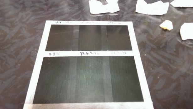 IMAG29321-615x348 研磨力比較 水アカシャンプーとコンパウンドとハンネリワックスの研磨力を比較してみた