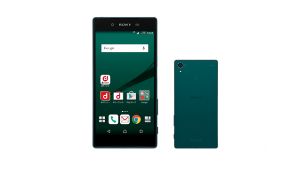 xperiaz5-615x362 Xperia Z5をAndroid 6.0(Marshmallow)にアップデートしてみた