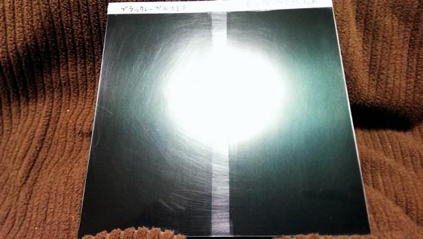 IMAG3391-615x348 プロスタッフの「CCワックスゴールド」を試してみた