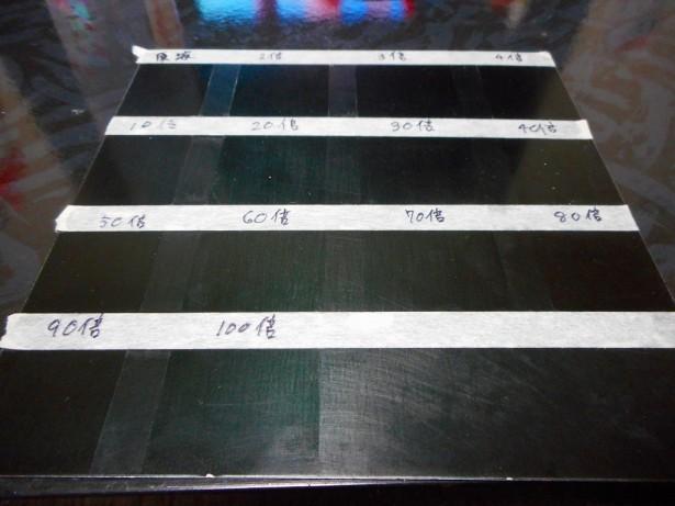 DSCN0200-615x376 ポリラックを水で薄めて使うとどうなるか試してみた