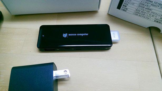 IMAG3945-615x348 マウスコンピュータのスティック型PC「m-Stickシリーズ MS-NH1」を買ってみた