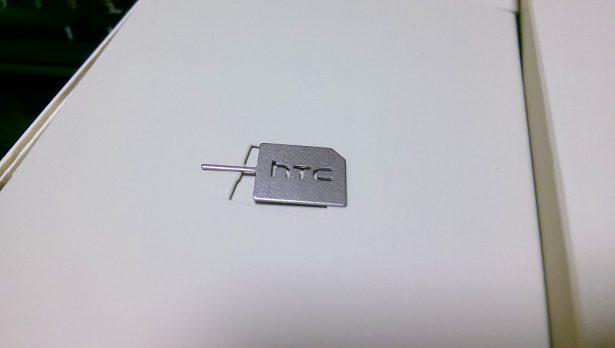 IMAG3964-1-615x348 HTC10にSDカードを追加して本体メモリとしてフォーマットしてみた