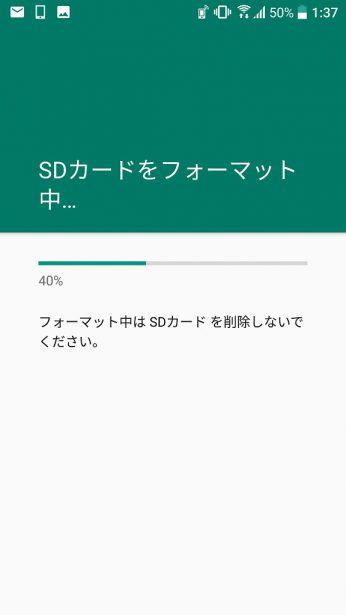 Screenshot_20160614-013704