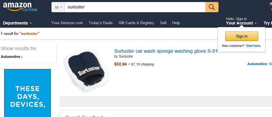 related-entry-thumb:米アマゾンでコーティング剤を探していて気付いた事