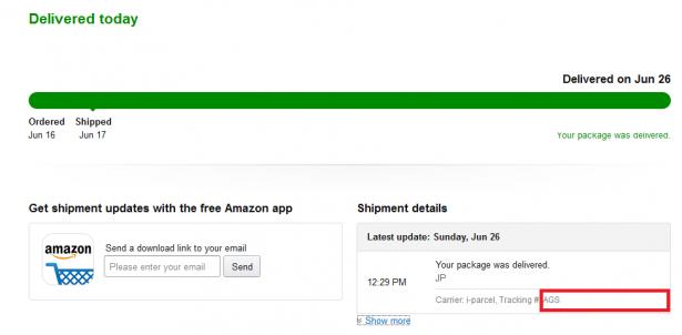 i-parcel_home-615x354 アメリカのAmazonからi-parcelで荷物が発送されたときの追跡方法