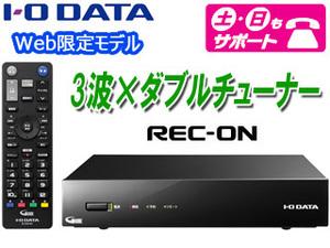 IMAG5331-615x344 I・O DATAのテレビチューナー REC-ON EX-BCTX2を買ってみた