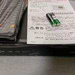 related-entry-thumb:I・O DATAのテレビチューナー REC-ON EX-BCTX2を買ってみた