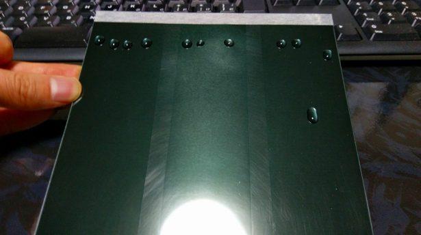 IMAG5344-615x344 キラサクGPコーティングの滑水実験をしてみた