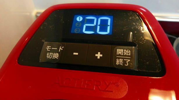 actifly-615x382 電子フライヤー ティファールのアクティフライの購入レビュー