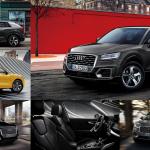 related-entry-thumb:AudiのQ2が何かにつけて丁度いい感じがする