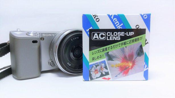 IMAG6265-615x344 マクロ写真をきれいに撮るためにクローズアップレンズを買ってみた