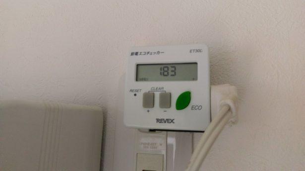 IMAG6356-615x344 エアコンの電気代はつけっぱなしの方が安くなるのか調べてみた