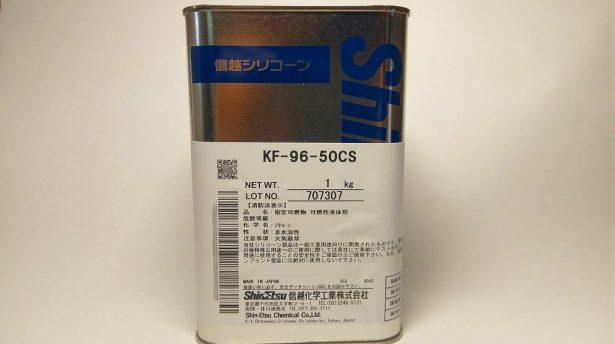 DSC09415-615x345 おすすめカーコーティング剤ランキング 2018年版