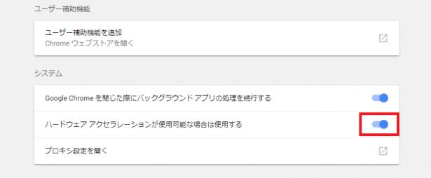 keybord-615x410 Google Chromeが真っ黒(真っ暗)になる現象と解決方法
