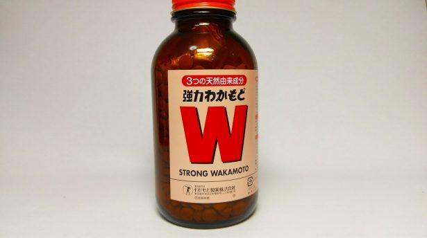 IMAG0262-615x344 わかもと製薬の「強力わかもと」を試してエビオス錠と比較してみた!