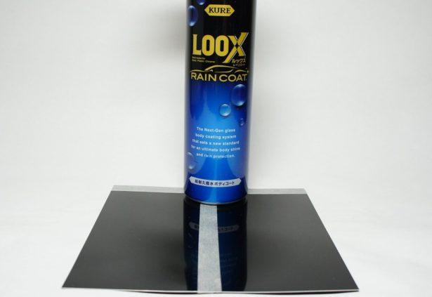 DSC09125-615x373 KUREのLOOX RAIN COAT(ルックスレインコート)を試してみた!