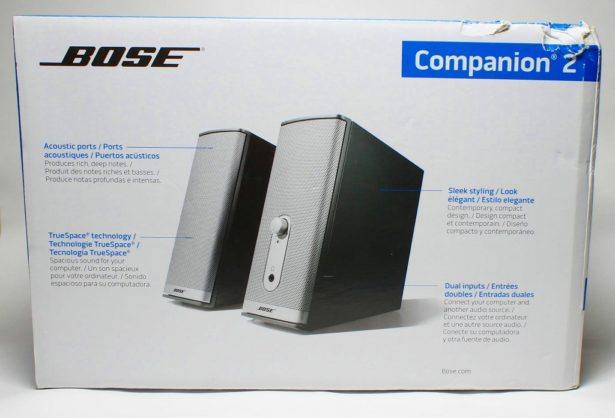 DSC09511-615x444 BOSE Companion2 Series II を買ってみた